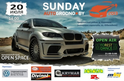 "Программа фестиваля автомобилей ""SunDay AutoGrodno.by 2013 в Гродно"